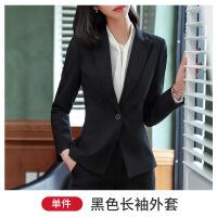 小西装外套女秋冬黑西服套装韩版修身显瘦气质工装工作服职业正装