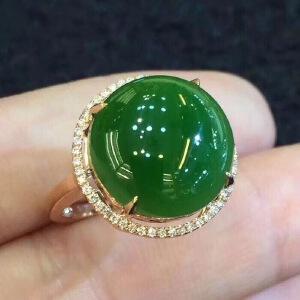天然和田碧玉戒指,天然碧玉