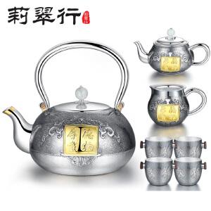 莉翠行(LICUIHANG) 999纯银水壶 手工银壶 烧水壶 实用煮水壶防烫养生壶 银茶具套装