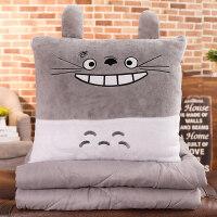 卡通龙猫抱枕被子两用办公室午睡汽车内靠垫枕头折叠空调被二合一欧式沙发靠枕四方枕头沙发抱枕靠垫套大号长