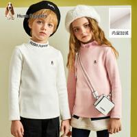 【裸价直降:79元】暇步士童装男童中大童冬季新款打底衫纯色舒适打底衫