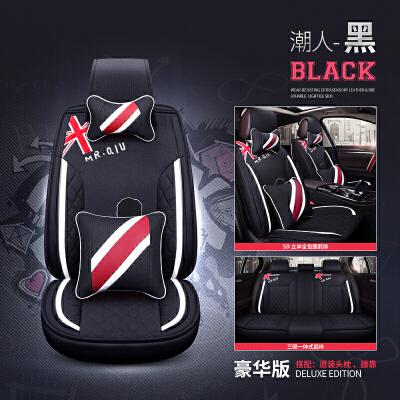 夏季汽车坐垫四季座套比亚迪S6F3F6G3G6L3皮质可爱女卡通座垫