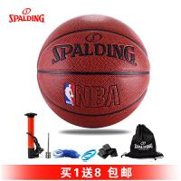 斯伯丁篮球64-287/74-601Y NBA篮球室外耐磨篮球