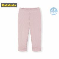 【4件3折价:47.7】巴拉巴拉宝宝冬装男新款婴儿裤子男童长裤儿童针织裤加绒女童