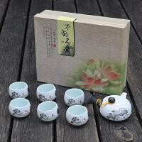 定制整套陶瓷茶具礼品套装可印广告LOGO结婚礼物白瓷礼盒装批�l团购 7头雪花釉荷花 配礼盒及袋子