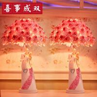 创意浪漫台灯欧式家居婚房床头灯装饰品摆件*定制结婚礼物