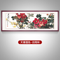 牡丹花开富贵中式客厅装饰画沙发背景装饰画墙挂画壁画实木 80*230 花梨红色纯实木框+有机玻璃 装裱成品