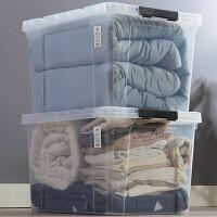 【优选】特大号透明收纳箱衣服塑料整理箱小号玩具零食收纳盒有盖储物箱子 加厚/带滑轮