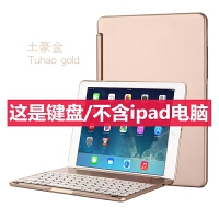 新款ipad蓝牙键盘2018版ipad air2保护套pro10.5平板壳子9.7英寸外套wlan超