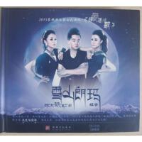 民族风系列:雪山朗玛组合 CD+DVD 音乐CD 车载CD