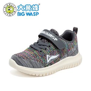 大黄蜂童鞋 春季新款男童运动鞋儿童网面软底宝宝鞋小童鞋子女童