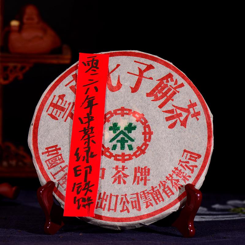 整件84片【12年老熟茶】 2006年中茶绿印古树熟茶 357克/片