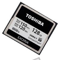 TOSHIBA/东芝 EXCERIA CF存储卡 128G 读150M写120M 1000倍速/VPG-20