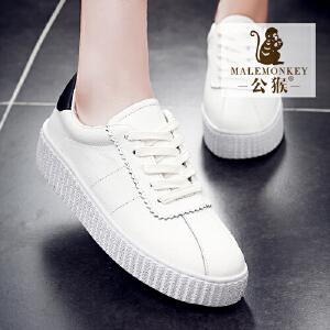 公猴【真皮爆款】春季新款小白鞋女真皮春季松糕鞋女厚底白色板鞋女运动鞋单鞋休闲鞋