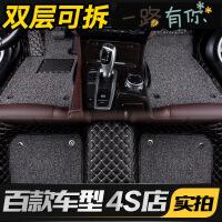 【支持礼品卡】全包围汽车脚垫专用新福克斯卡罗拉XRV朗逸速腾CRV迈腾B8十代思域3ab