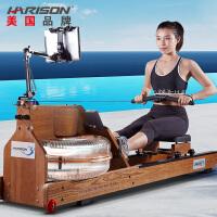 【美国品牌】HARISON 汉臣划船器 智能水阻划船机 家用静音划船器 健身器材