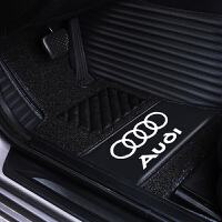 奥迪汽车脚垫2018款A6L A4L Q5 Q3 A8L Q7 A1 A3三厢专用大全包