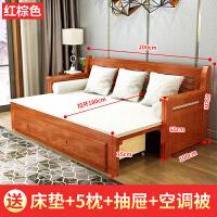 实木沙发床两用可折叠客厅小户型双人1.8米折叠多功能简约现代 180*200红棕色 送床垫+5枕+抽屉 1.8米-2米
