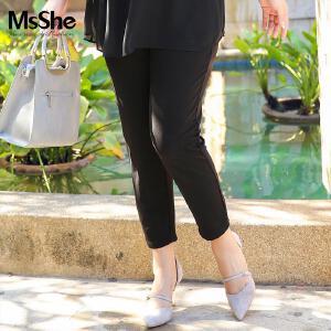 MsShe藏肉加肥加大码女装2017新款夏装显瘦OL九分裤M1710009