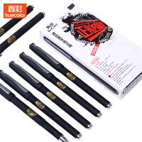 真彩中性笔0.5mm子弹头0.7黑色水笔红色笔签字笔商务碳素笔水性笔批发学生用品学生文具用品