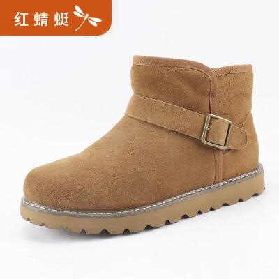 【红蜻蜓领劵立减150】红蜻蜓男靴冬季加绒保暖雪地靴中老年人棉鞋爸爸鞋高帮鞋