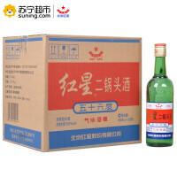 【苏宁超市】北京红星二锅头56度500ml*12瓶整箱装清香型高度白酒