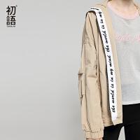 初语韩版女运动休闲风衣2018秋新款织带拼接抽绳连帽宽松短外套&