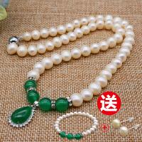 天然淡水珍珠项链配925银玉髓吊坠45cm 送母亲婆婆生日礼物周年