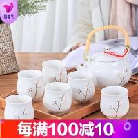 景德镇描金茶壶陶瓷茶具套装家用简约现代泡茶壶喝茶杯子送竹茶盘品质保证 白金梅花茶具套装 送竹制茶盘 8件