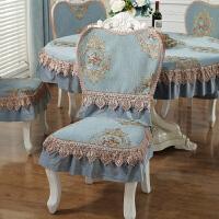 冬季欧式餐垫防滑垫子椅子坐垫椅套椅垫套装家用布艺可拆洗定做 +椅背(套装)