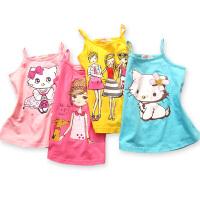 【两件装】儿童女童吊带背心 宝宝女孩打底衫内衣春夏装中大童装