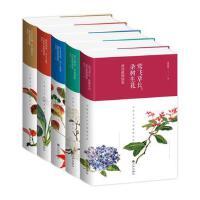 植物图鉴系列套装(精装共五册)(成语、楚辞、红楼梦、 诗经、唐诗)