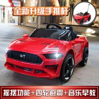 婴儿童电动车四轮遥控汽车可坐4-5岁小孩童车1-3宝宝玩具车可坐人