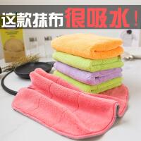 厨房抹布家务清洁巾挂式擦手毛巾吸水加厚不沾油洗碗擦桌布