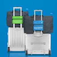 可折�B旅行包手提行李袋大容量登�C包短途防水可套拉�U箱 大