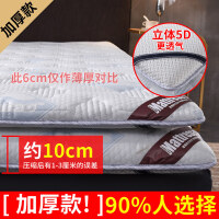 加厚1.2米床�|1.5m保暖榻榻米�|被�W生宿舍�稳穗p人1.8m床褥子上新