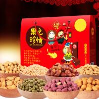 【一件五折 包邮】年货礼盒装 1kg优惠装干果炒货零食品大礼包春节过年礼品*休闲零食