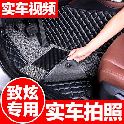 2016款丰田致炫l脚垫 丰田致炫专用全包围丝圈汽车脚垫 改装装饰