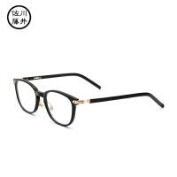 佐川藤井近视眼镜 全框眼镜架女板材眼镜框潮款配眼睛50137