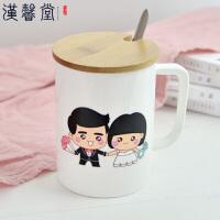 汉馨堂 马克杯 情侣杯子陶瓷水杯带盖一对创意潮流马克杯结婚个性白头偕老变色杯