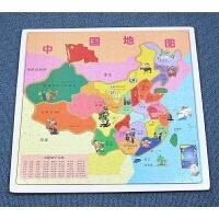 300片大号木质拼图卡通公主儿童拼图板积木玩具6-7-8-10-12岁