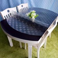 PVC软玻璃椭圆形桌布防水免洗餐桌垫茶几台布磨砂透明水晶板定制