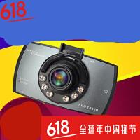 防碰瓷超高清1080P广角隐藏式电子狗一体机 汽车行车记录仪单镜头SN2131