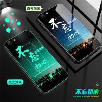 苹果6plus新款网红夜光玻璃手机壳iphone6plus全包边保护套苹果六普拉斯外壳iphone6
