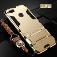 努比亚Z17手机壳Z17s保护Z17mini硅胶套z17minis全包边NX563J防摔595软硬壳