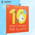 Ten Things I Can Do To Help My World 10件我能为世界做的事情点读版 英文英语启蒙