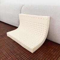 乳胶坐垫办公室汽车学生久坐透气椅垫软垫沙发垫地上垫可拆洗