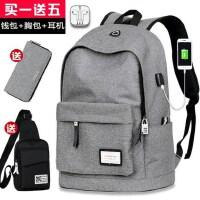 书包男时尚潮流高中初中学生韩版青年旅行大学生男士双肩包背包