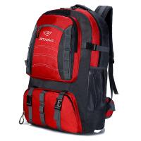 户外登山包大容量防水轻便减负尼龙男女轻便双肩旅行打工行李背包