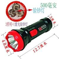 LED可充电小手电筒 老人儿童便携强光迷你家用消防聚光灯户外